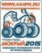 logo_mokriy_2015