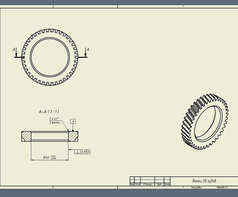 Pinion 38 zubov2107-1701138 (alteration 4,47)
