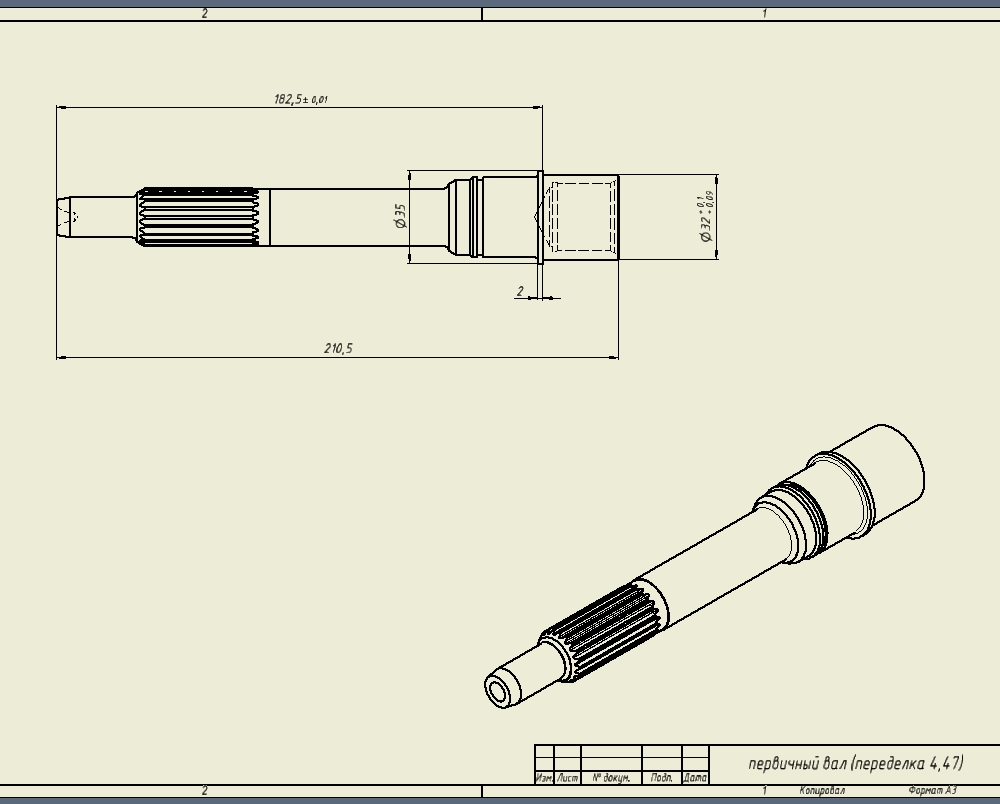 Primary shaft (alteration 4,47)