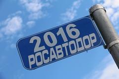 Алтай 2016. Мотопутешествие.
